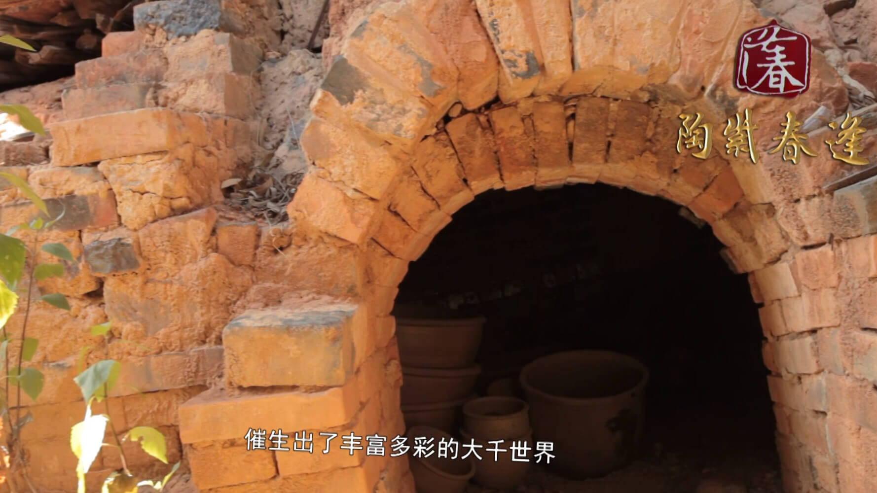 Creating Jian Shui Pottery - Fire in Kiln
