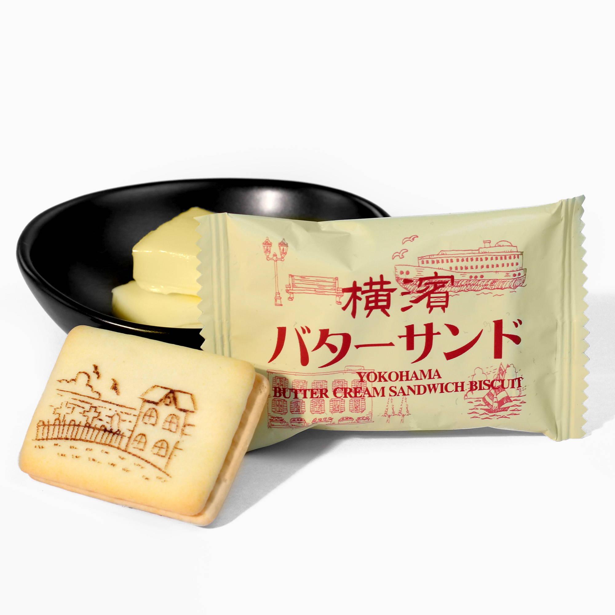 Yokohama Butter Sandwich Cookie