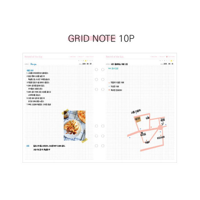 Grid note - Second Mansion Standard A6 6-ring dateless weekly diary