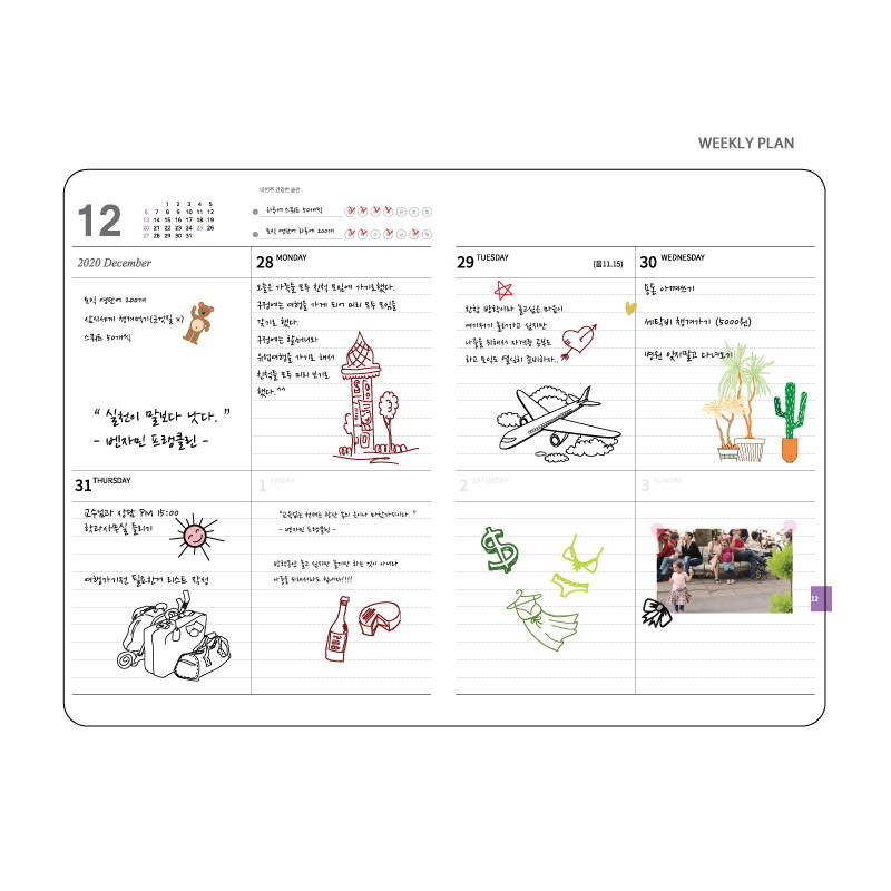 Weekly plan - ICIEL 2020 in everyday matters large dated weekly planner
