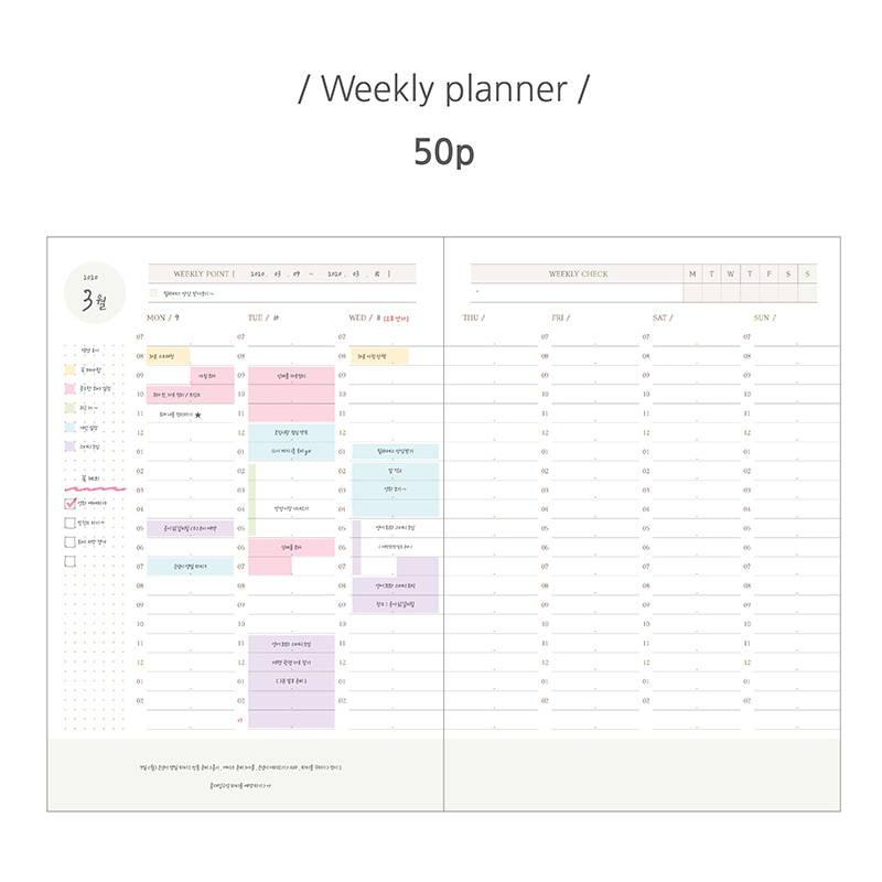 weekly planner - PLEPLE 25 weeks time dateless weekly diary planner