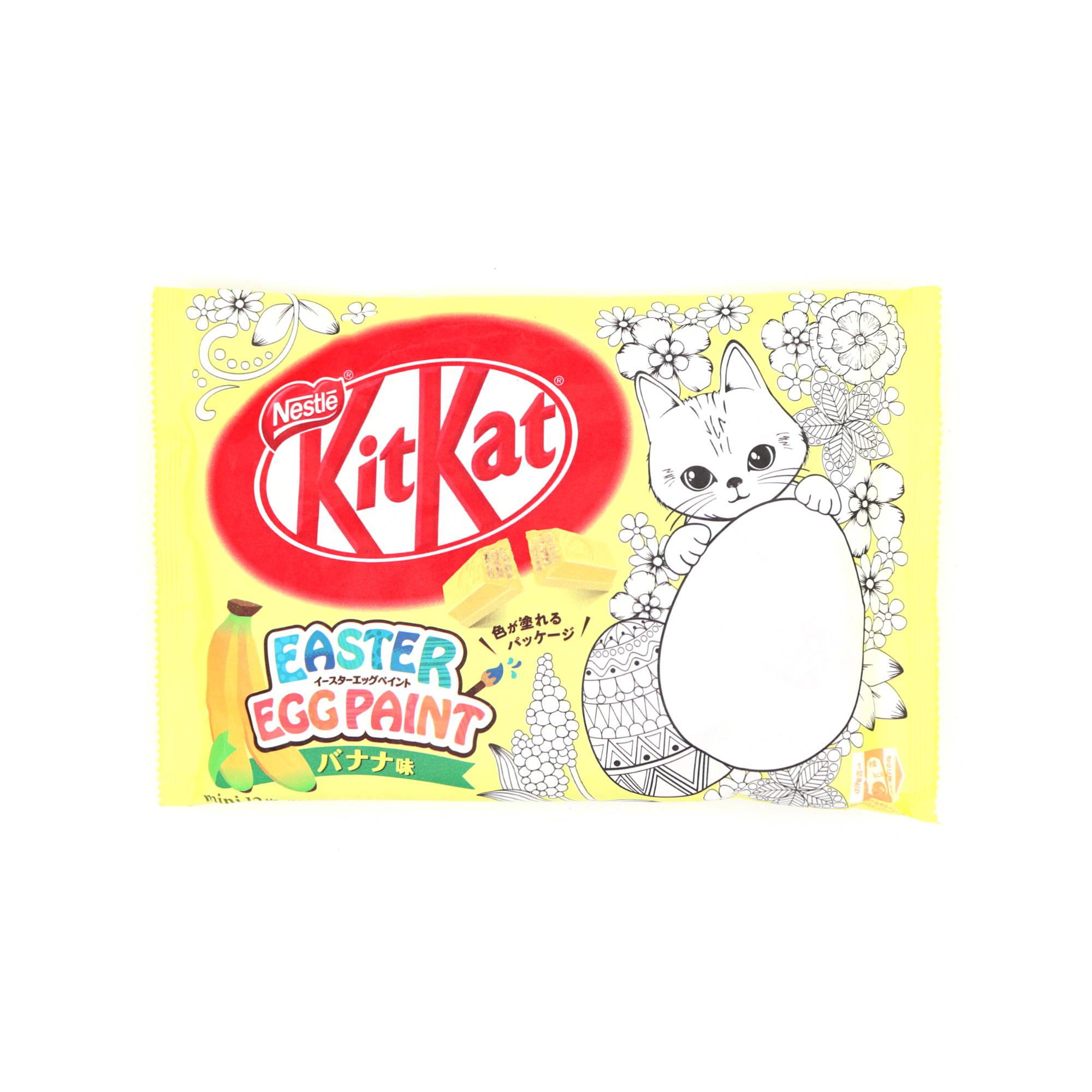 Japanese Easter Banana Kit Kat