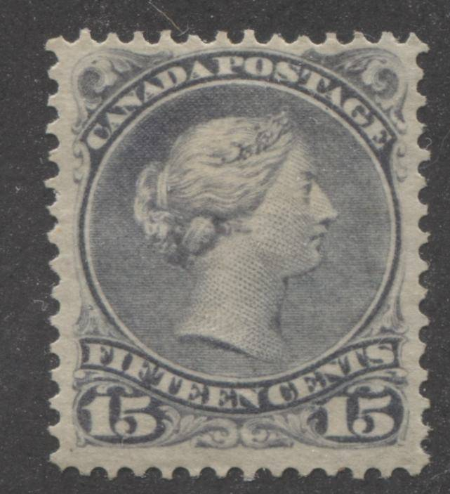 The 15c Large Queen stamp of Canada