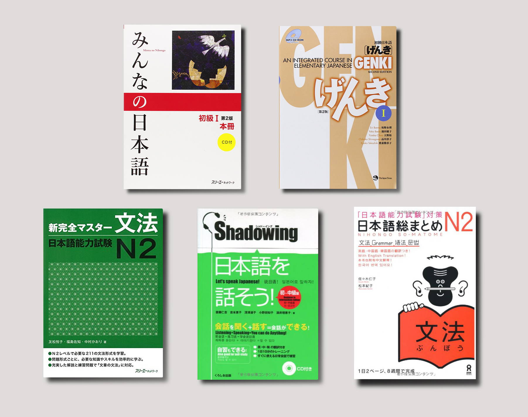 A collection of Japanese Grammar Books.