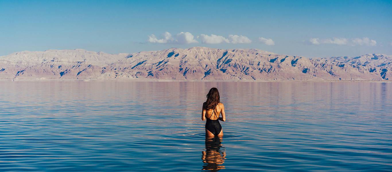 Dead Sea Mineral Mud Face Mask Treaty