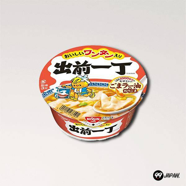 Buy The Best Instant noodles from Japan – 99Japan