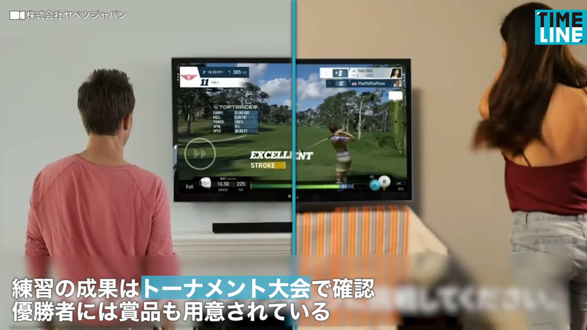 ファイゴルフ