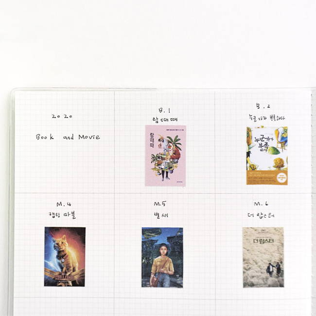 Free(grid) note - Eedendesign 2020 Hello month A5 dated monthly planner