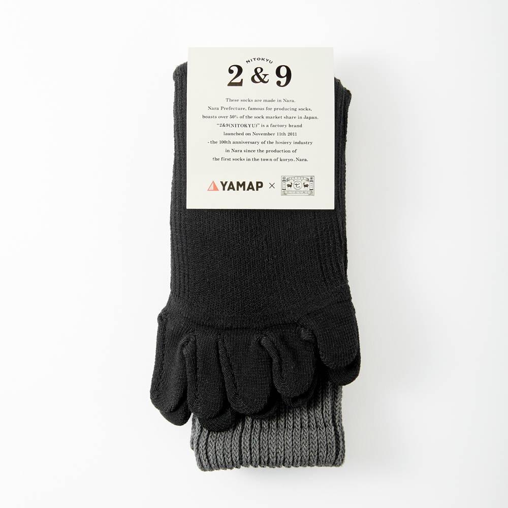 YAMAP(ヤマップ)/中川政七商店コラボ 5本指の山を登るくつした
