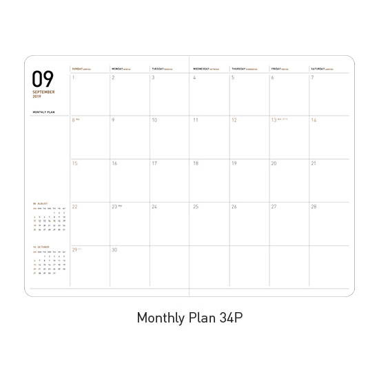 Monthly plan - 2020 Ardium Monthly Planner
