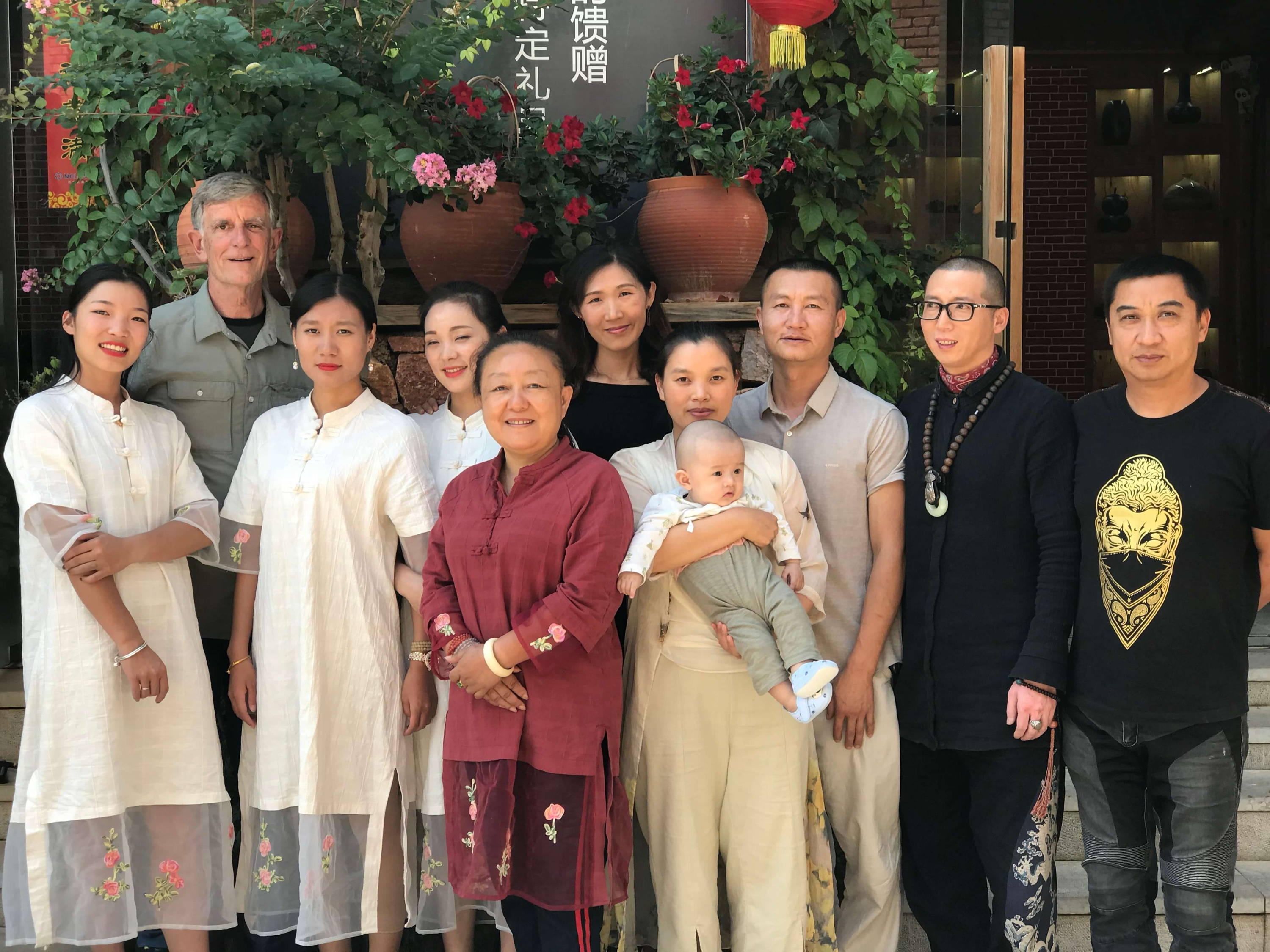 Staff of Hundred Years of Spring in Jian Shui