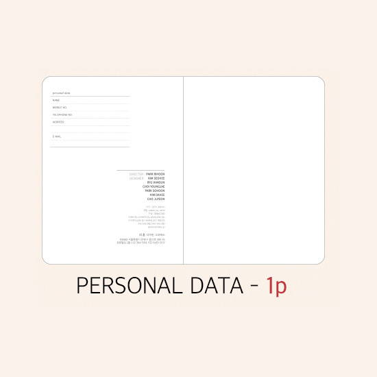 Personal data - Rihoon 2020 Essay small weekly dated diary planner