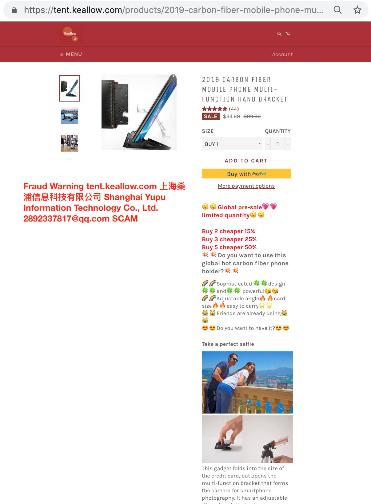 Fraud Warning tent.keallow.com 上海燊浦信息科技有限公司 Shanghai Yupu Information Technology Co., Ltd. 2892337817@qq.com SCAM