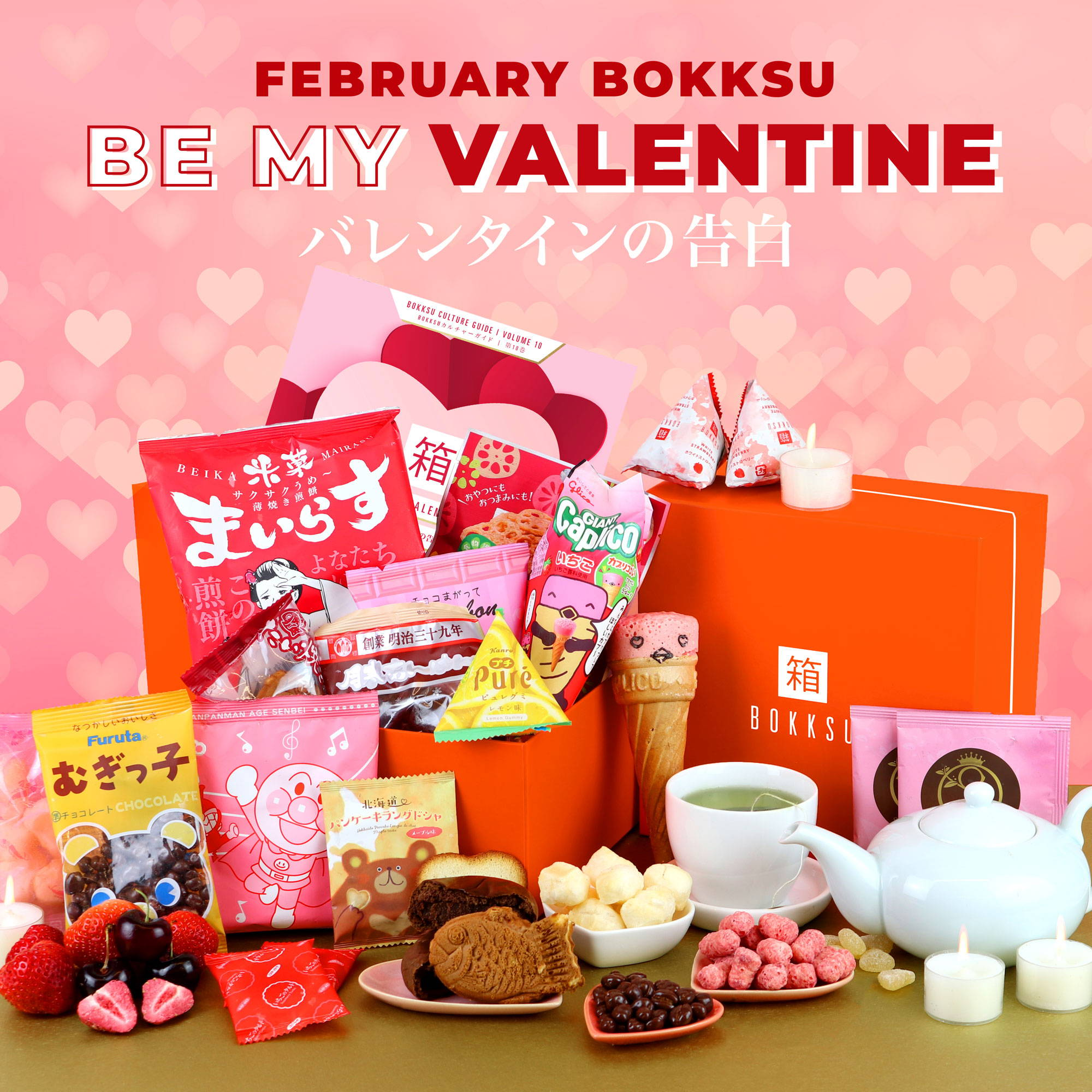 February Bokksu:  Be My Valentine