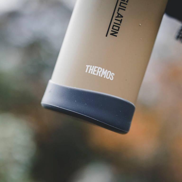 THERMOS(サーモス)/山専用ステンレスボトル/750ml/ベージュ