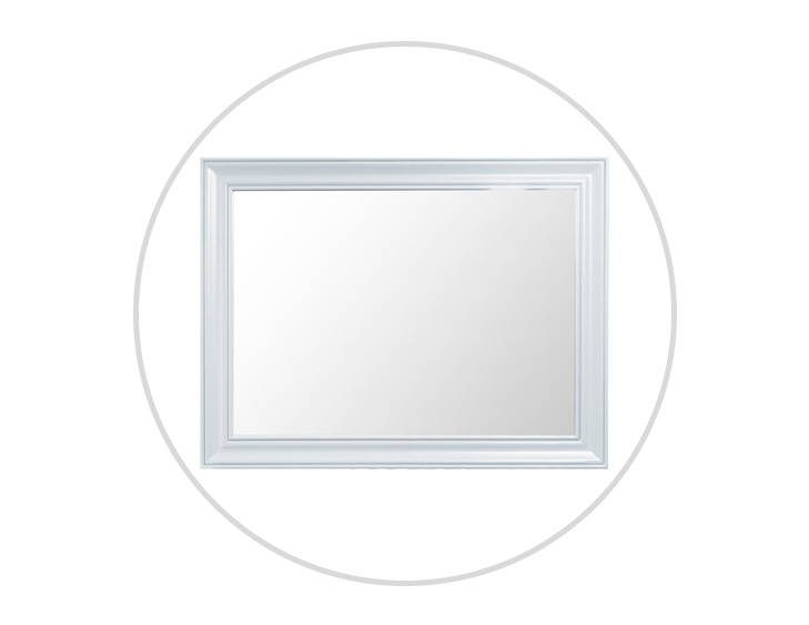 Looking Good! - Mirrors