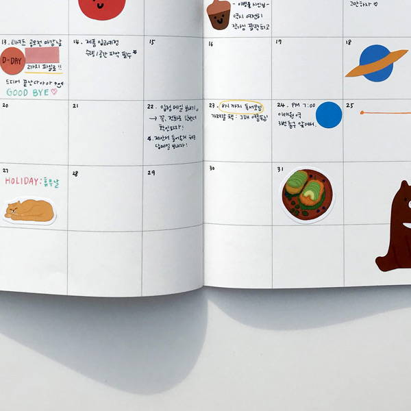 Opens flat, 100gsm paper - Design Comma-B 2020 Retro mood dated monthly diary planner