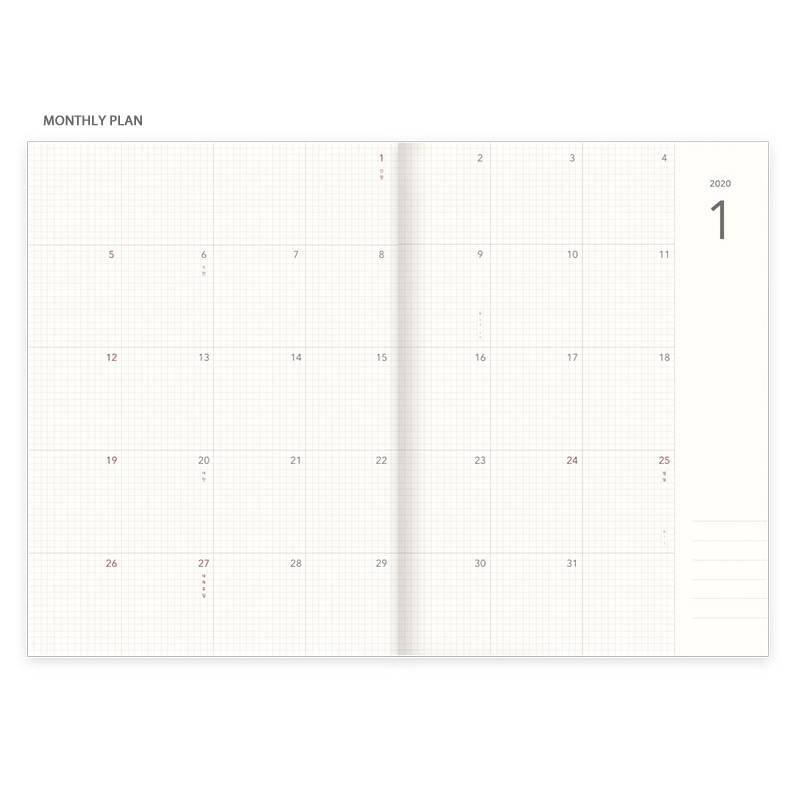 Monthly plan - Eedendesign 2020 Hello month B5 dated monthly planner