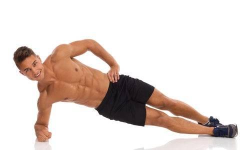 Exercice de side plank pour abdos