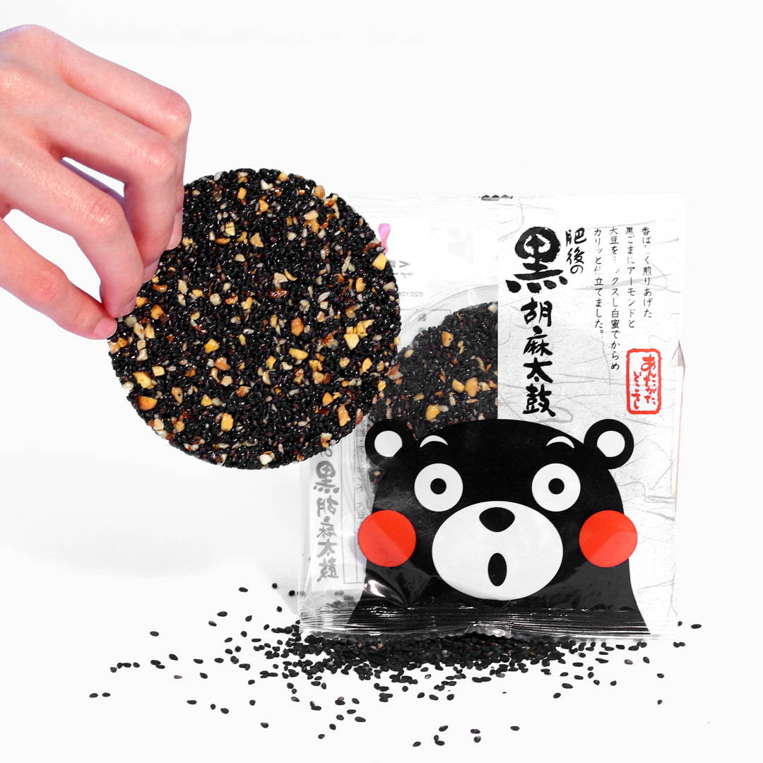 Black Sesame Taiko: Kumamon Design