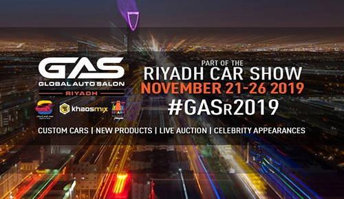 Global Auto Salon 2019 ~ Riyadh, Saudi Arabia