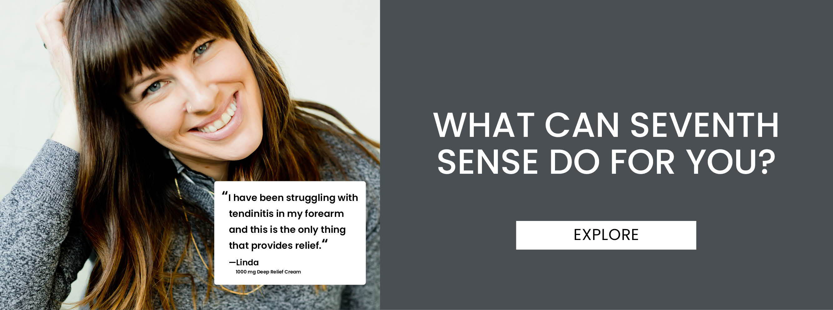 What can seventh sense do for you?