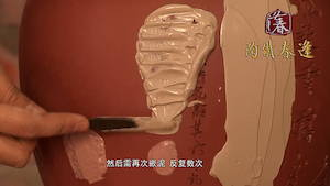 Creating Jian Shui Pottery - Applying Inlaid Clay