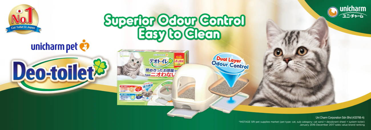 unicharm deo toilet cat litter box