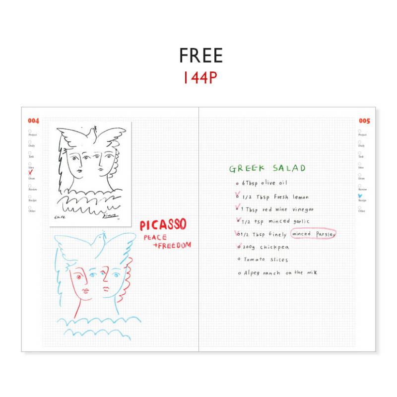 Free(gird) note - GMZ 2020 Fruit dated monthly journal diary with sticker