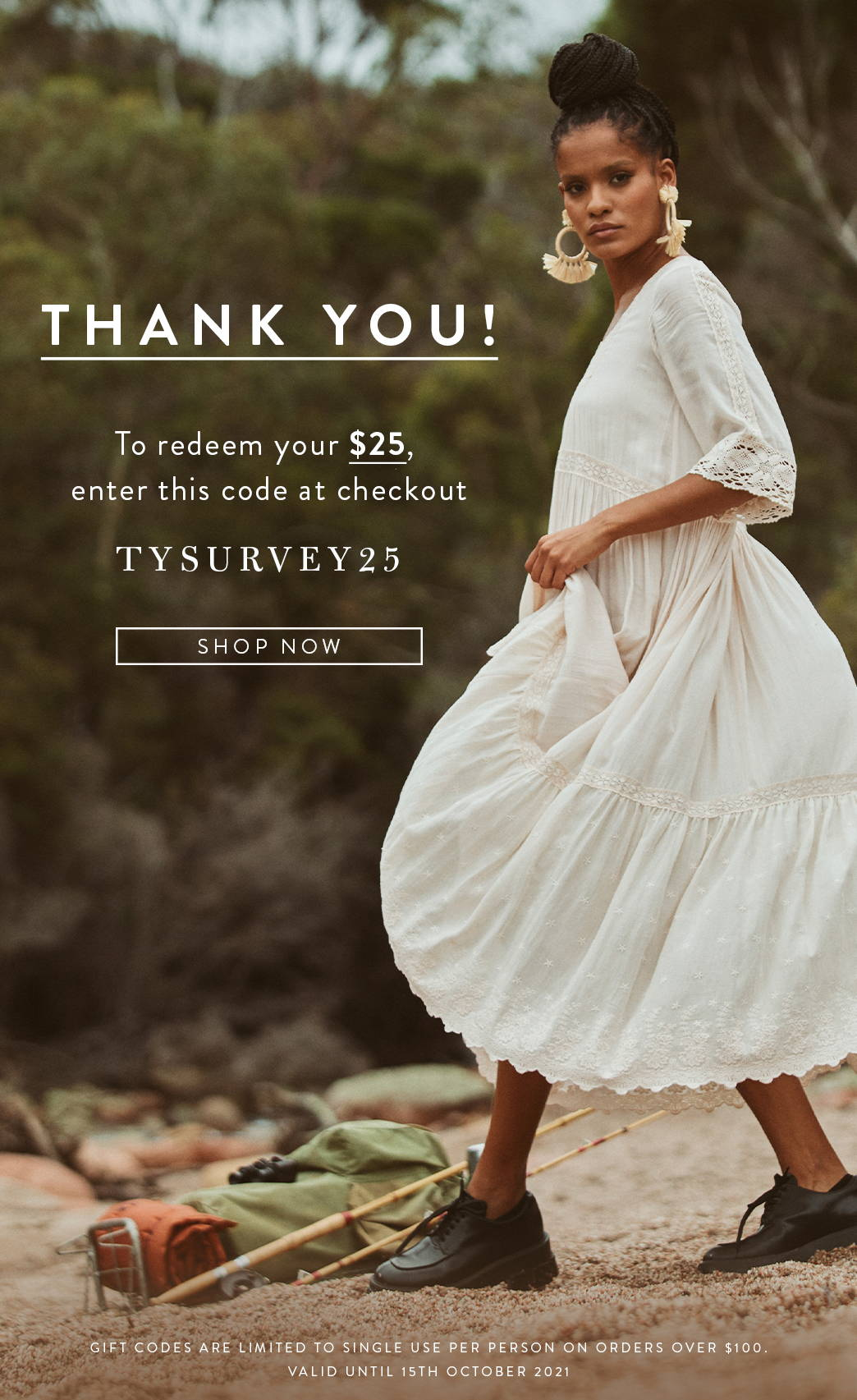 Thank You Survey Code TYSURVEY25