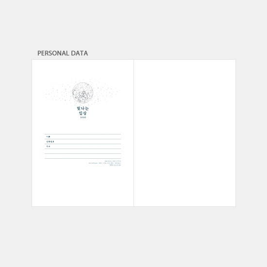 Personal data - 3AL 2020 Brighten day dated weekly diary planner