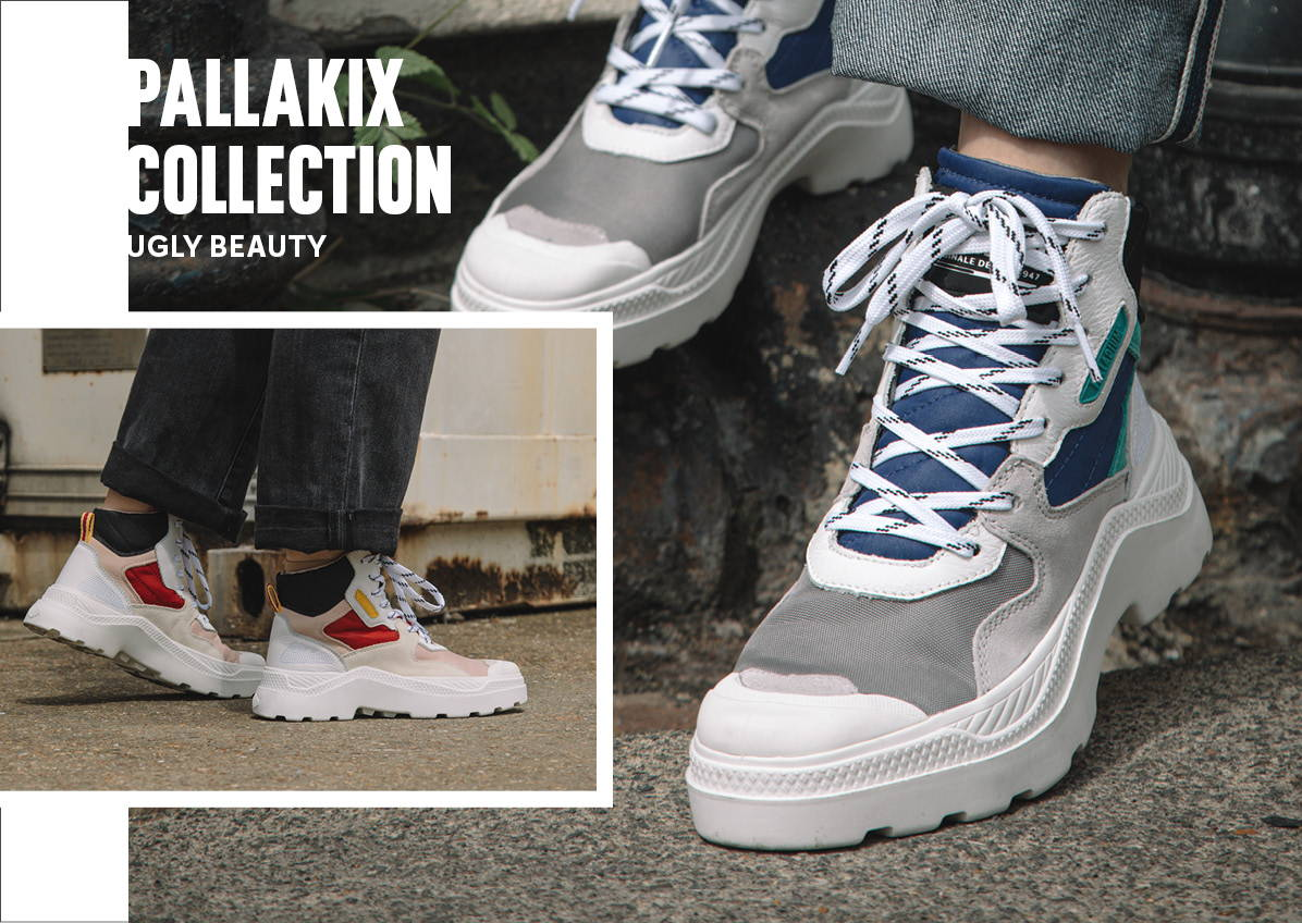 Image shows the collage of Pallakix 90 TX boots in different colors