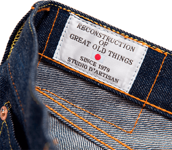 studio d´artisan jeans osaka 5 japanese denim
