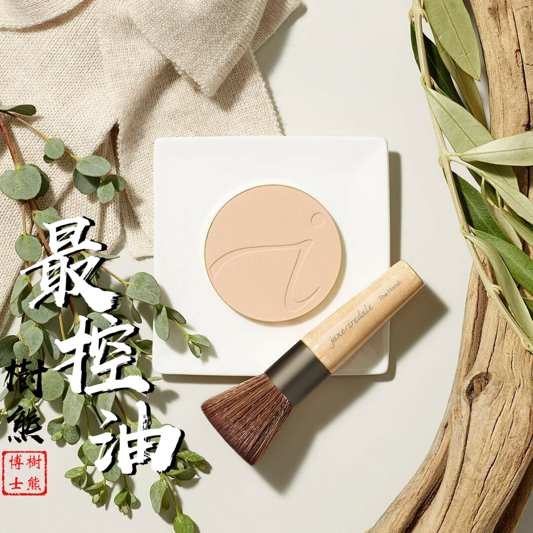 Jane Iredale PurePressed®四合一礦物質奇 | Dr. Koala