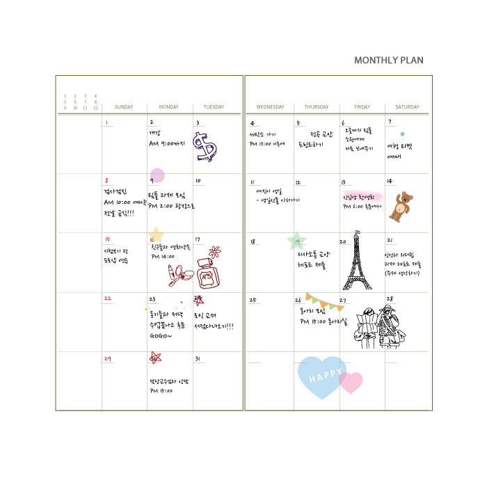 Monthly plan - ICIEL How are you today dateless 180 daily diary journal