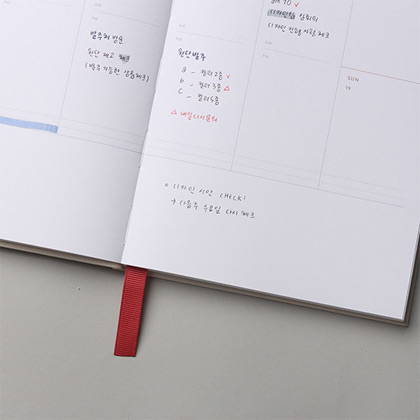100gsm paper, Opens flat - Dash And Dot 2020 Pro red bookmark dated weekly planner
