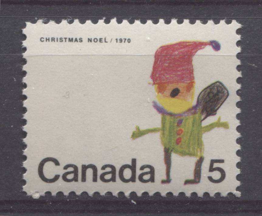 The 5c Santa Claus stamp from the 1970 Christmas issue of Canada