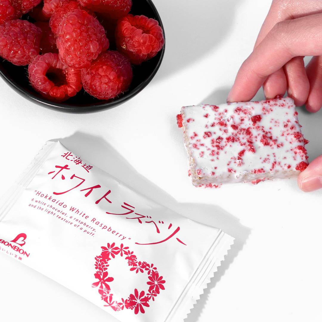 Hokkaido White Raspberry
