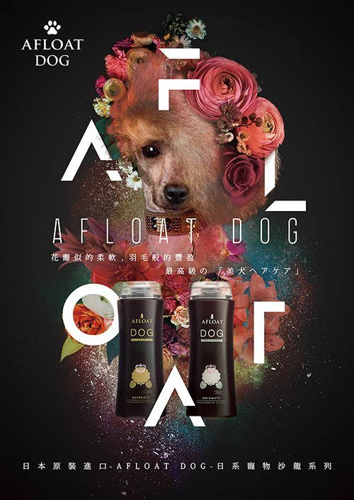 afloat pet shampoo and treatment pawpy kisses