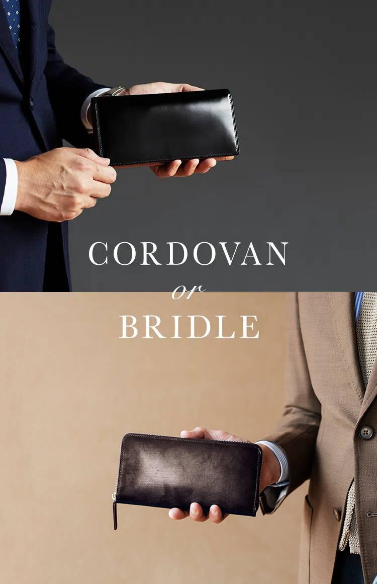 CORDOVAN or BRIDLE