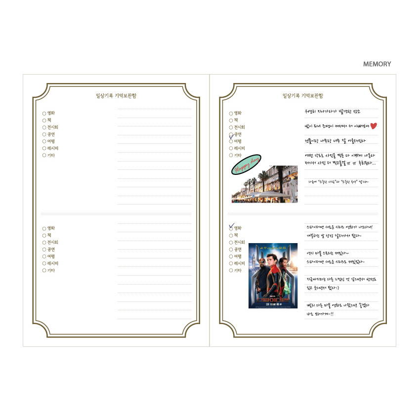 Memory - ICIEL Under the moonlight dateless daily diary journal ve3