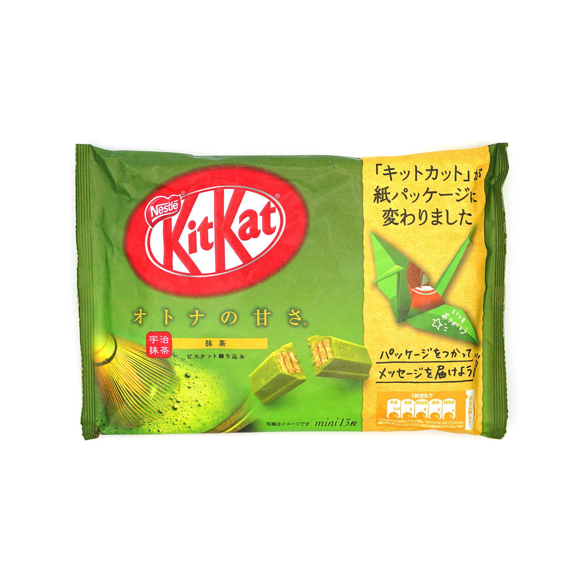 Japanese Kit Kat matcha otona no amasa