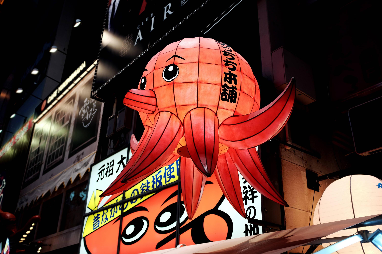 japan items affiliate