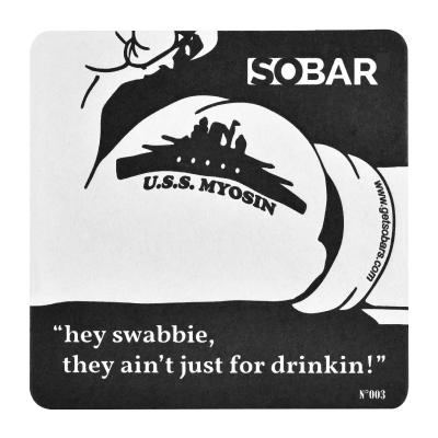 SOBAR coaster 003
