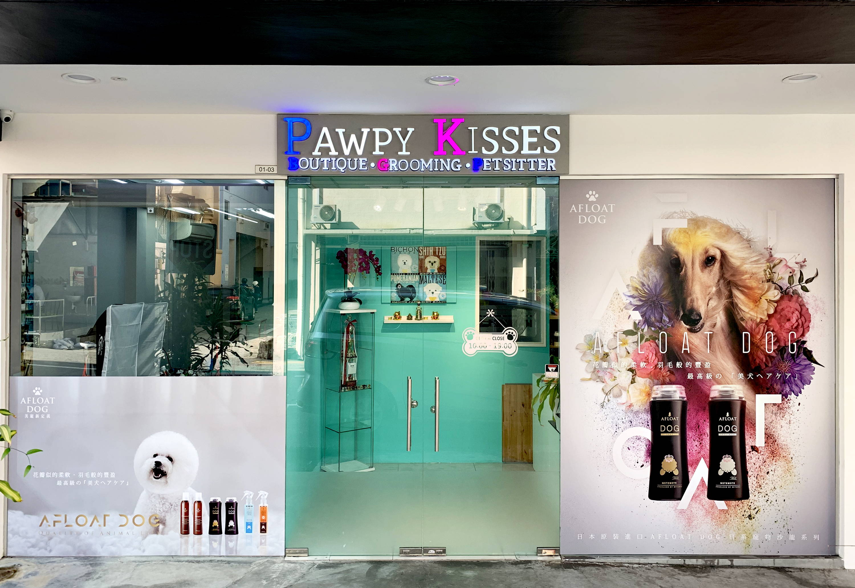 Pawpy Kisses Pet Grooming Exterior mobile
