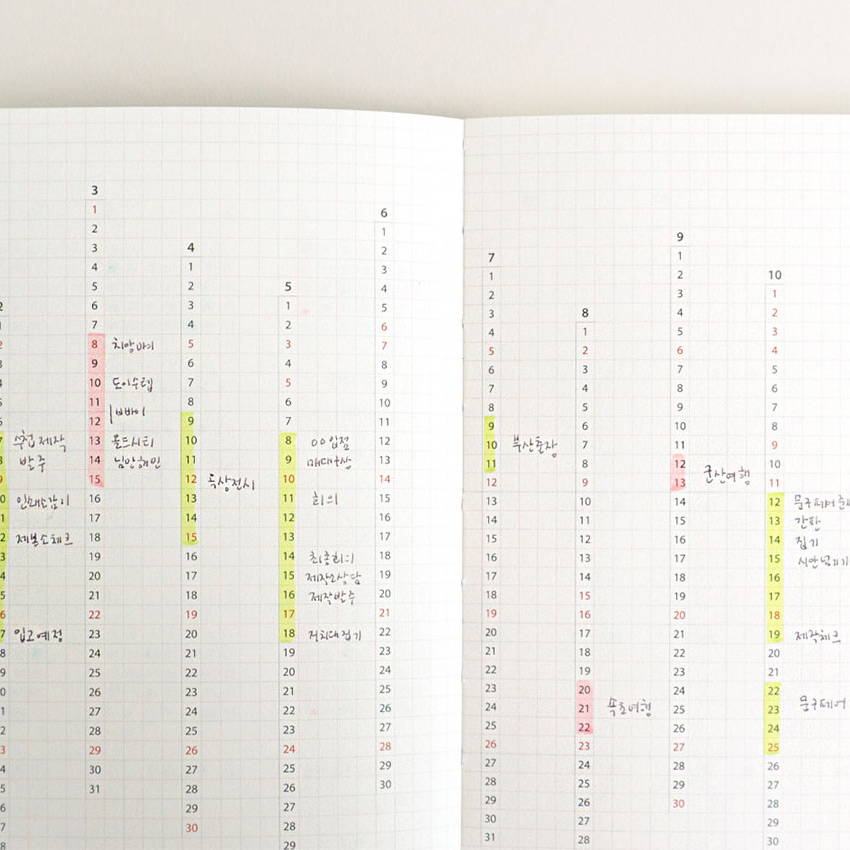 Yearly plan - Eedendesign 2020 Moon and grid monthly dated diary planner