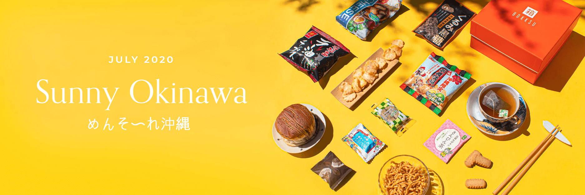 Sunny Okinawa July 2020