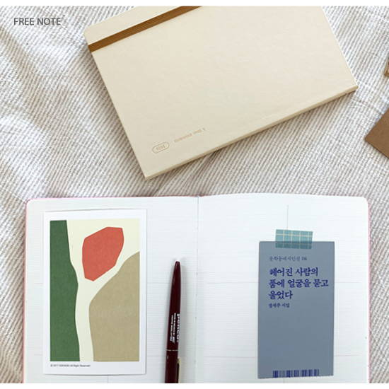 Free note - Gyou 2020 a tous moments dated weekly diary planner
