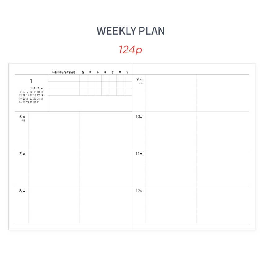 Weekly plan - GMZ 2020 The memo dated weekly diary planner