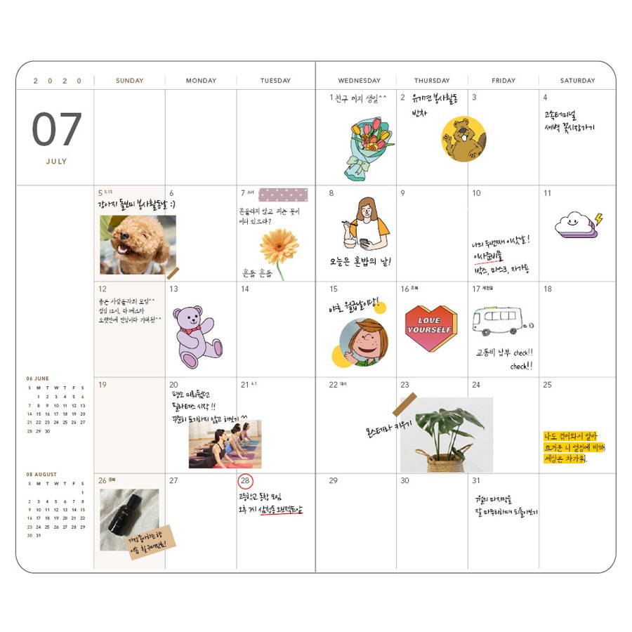 Monthly plan - Ardium 2020 365 days small dated daily journal diary
